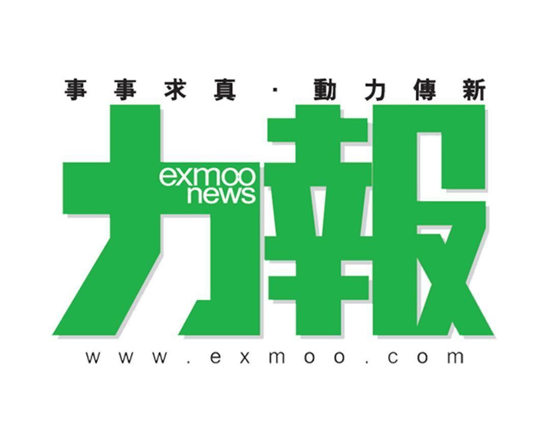 香港下屆特首選舉