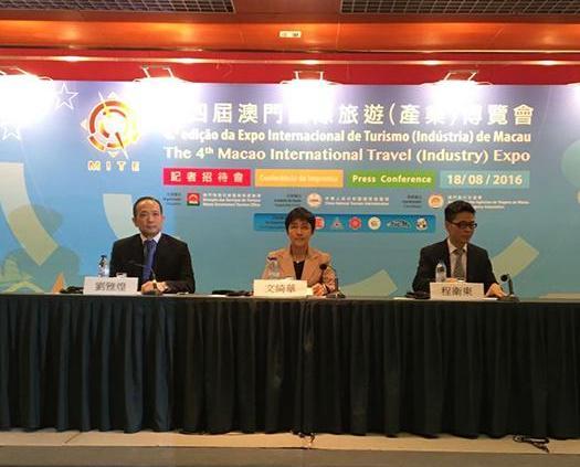 第四屆旅博會9月舉行