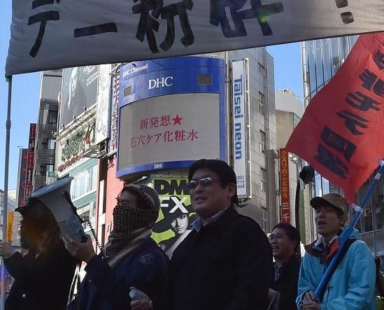 抗議戀愛資本主義