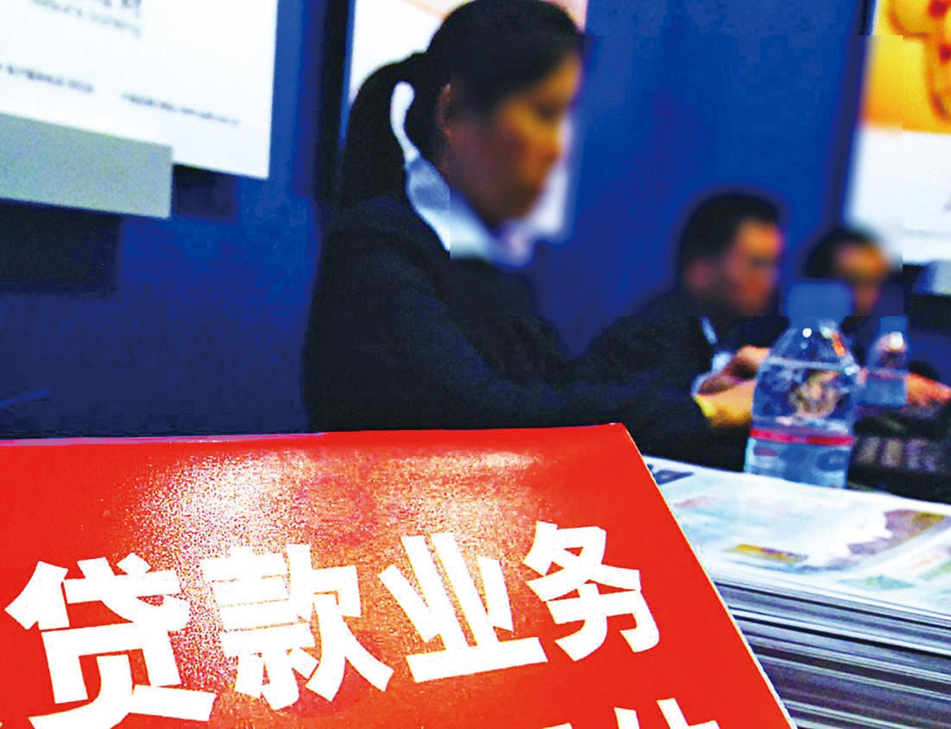 深圳多家銀行停止消費貸