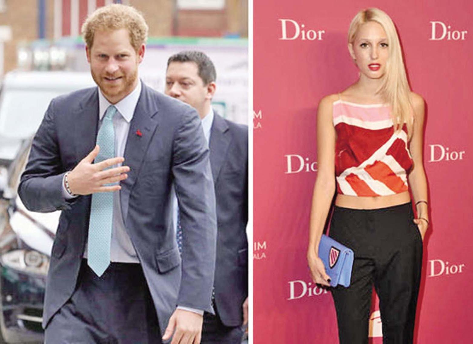 傳哈利與希臘公主熱戀