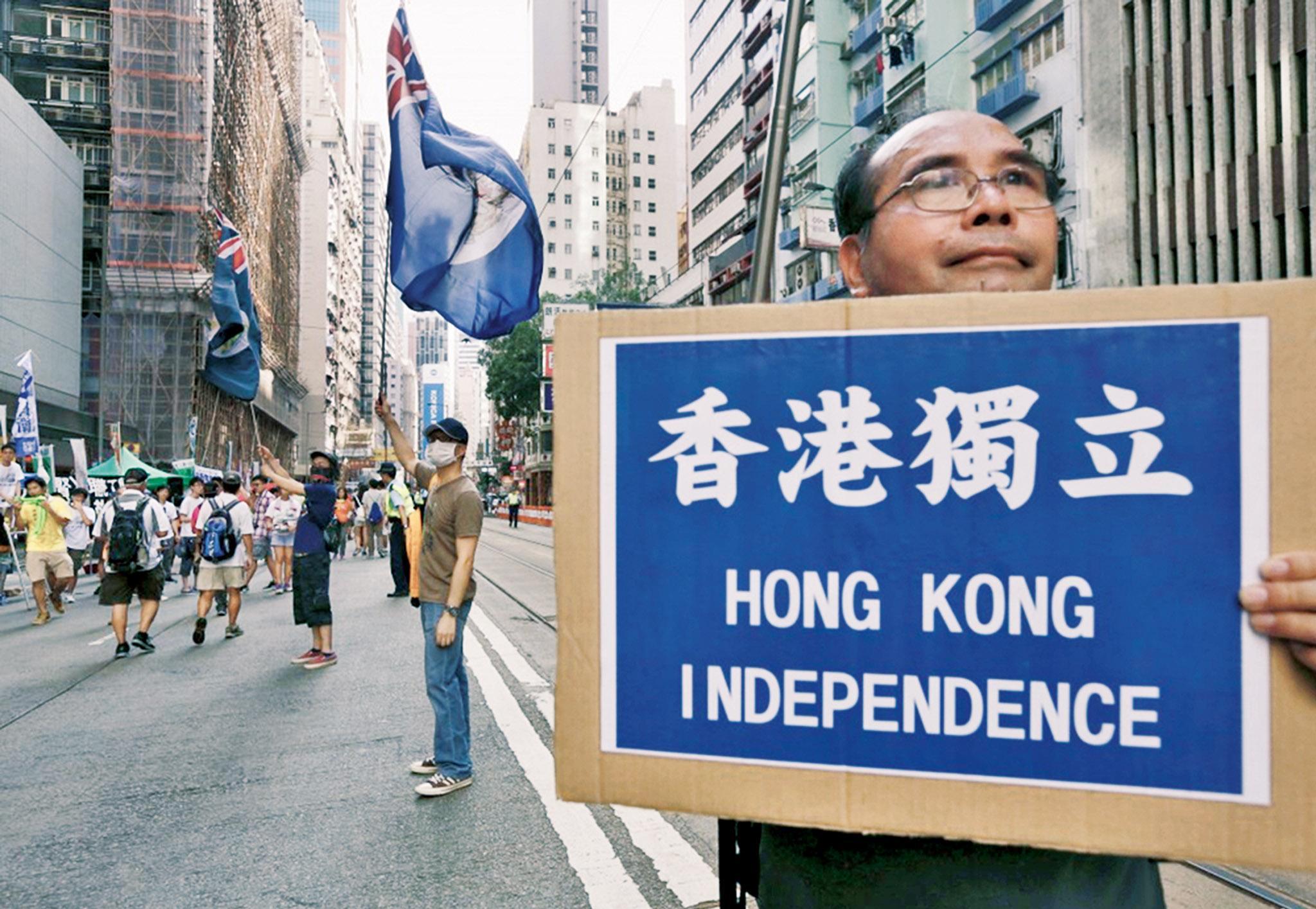 香港教育局長訪京