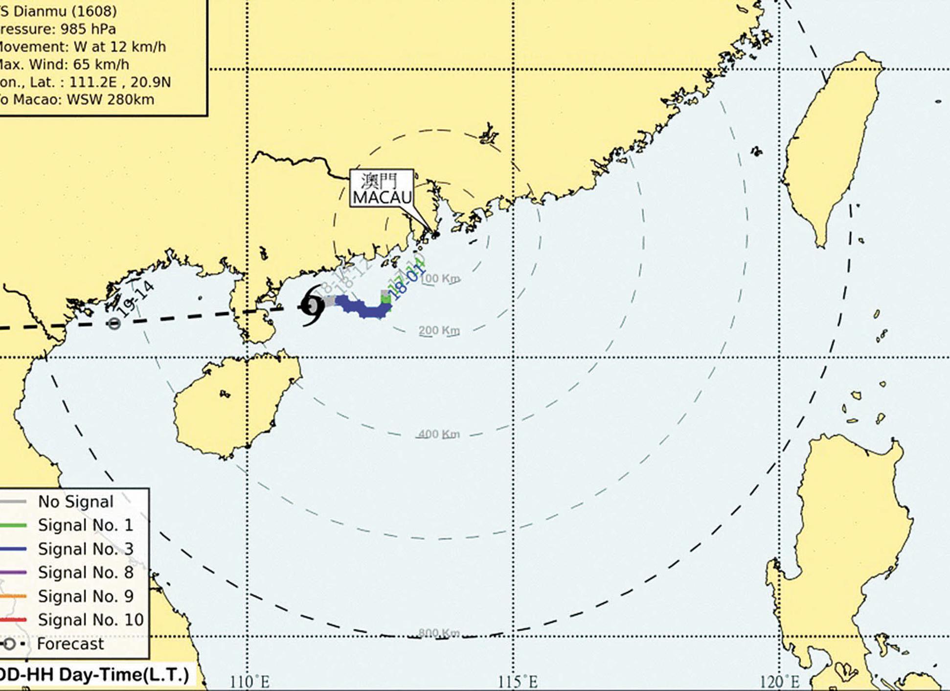 颱風「電母」在雷州沿海登陸