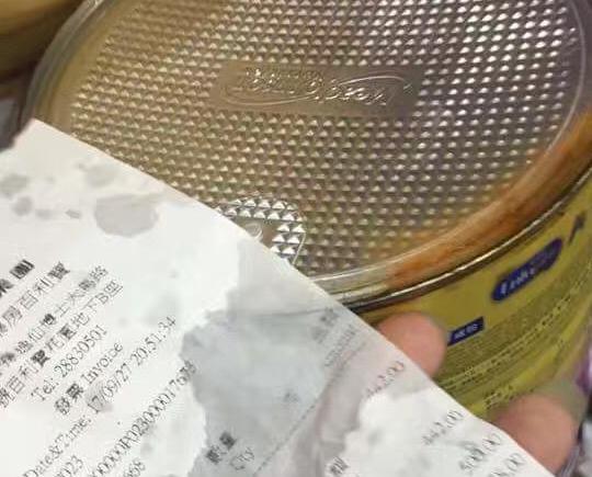 衛生局:化驗及回收問題奶粉