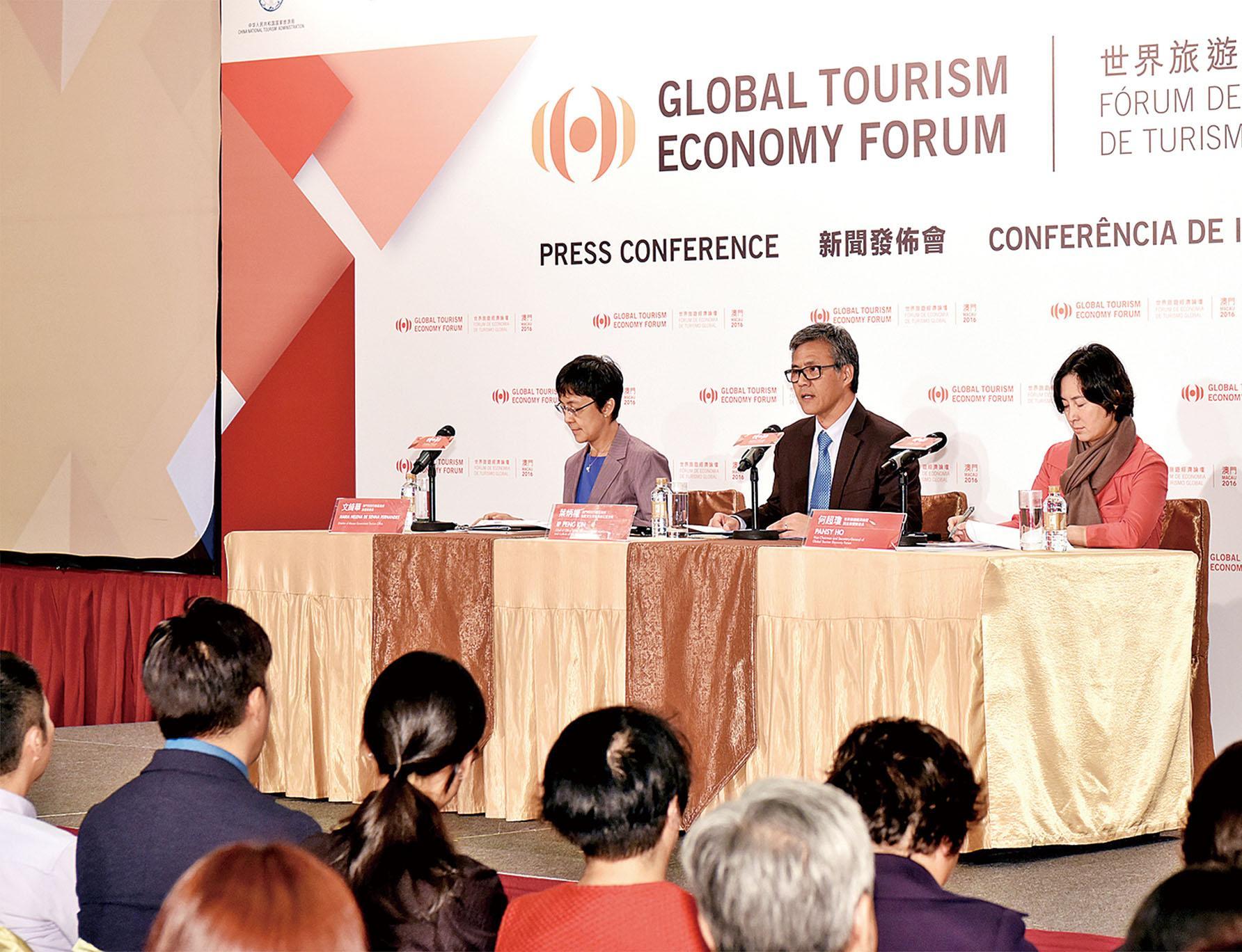 冀提升本澳旅遊產業競爭力