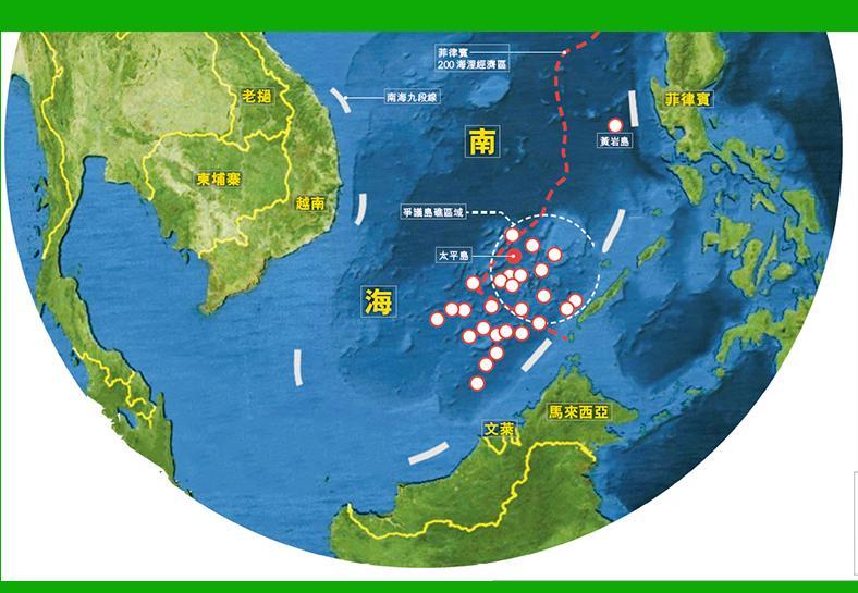 中方:非法裁決 絕不接受