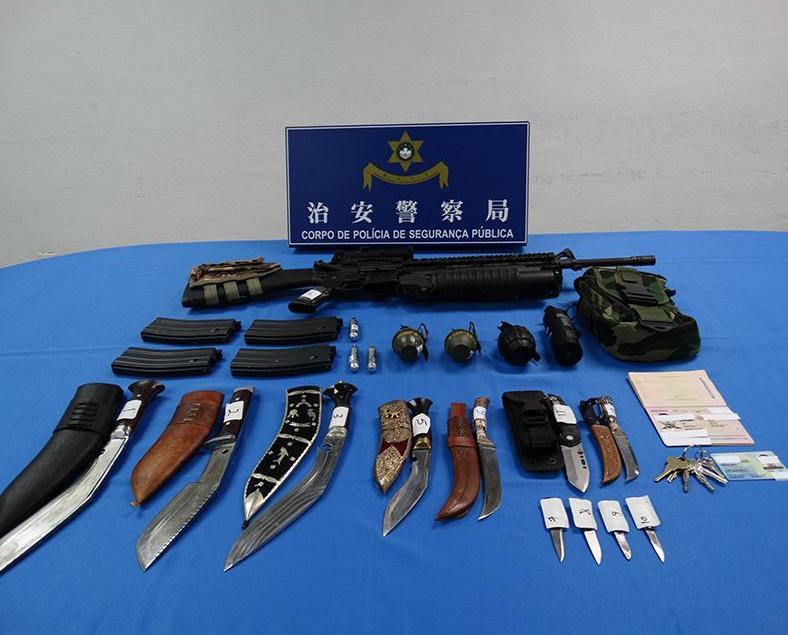 涉藏禁用武器