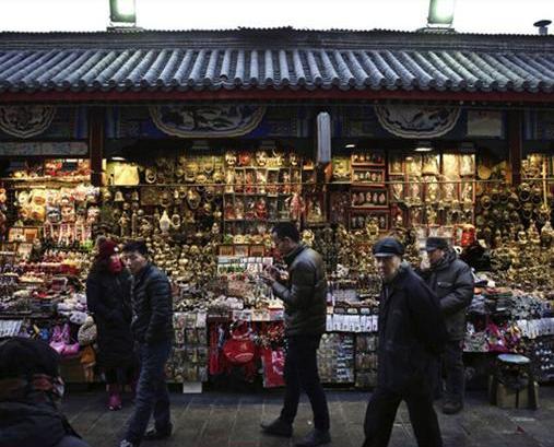 全球最佳國家排名 中國第17