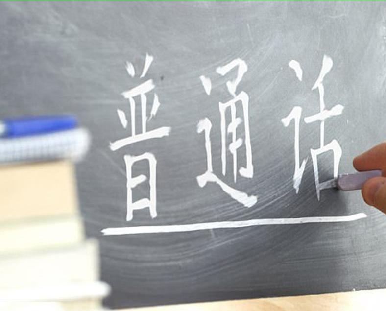 識中文平均年薪不低於31萬