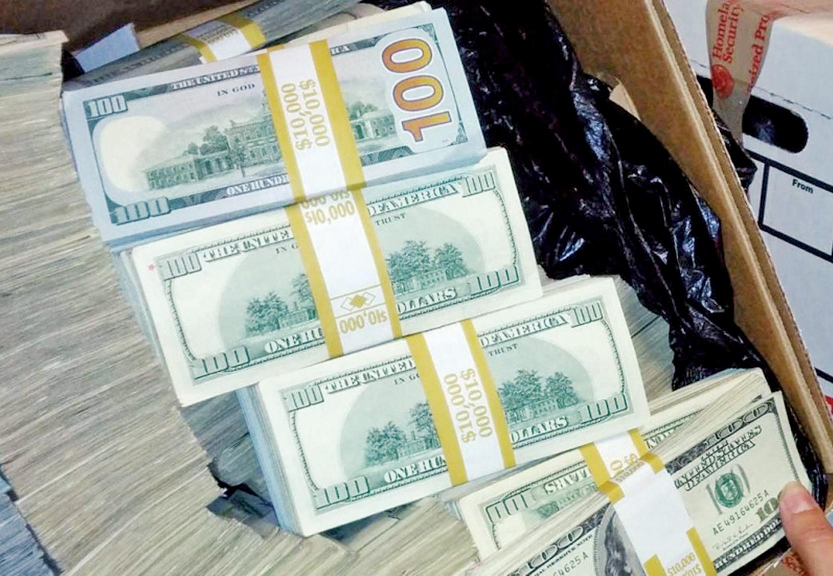 助俄洗黑錢200億