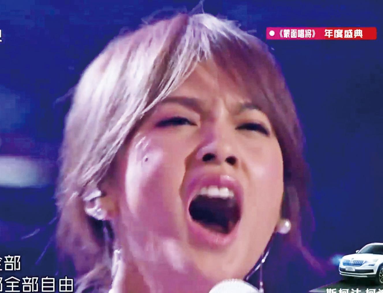 楊丞琳唱高音面容扭曲