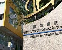 旅遊學院取消25日所有課程和活動