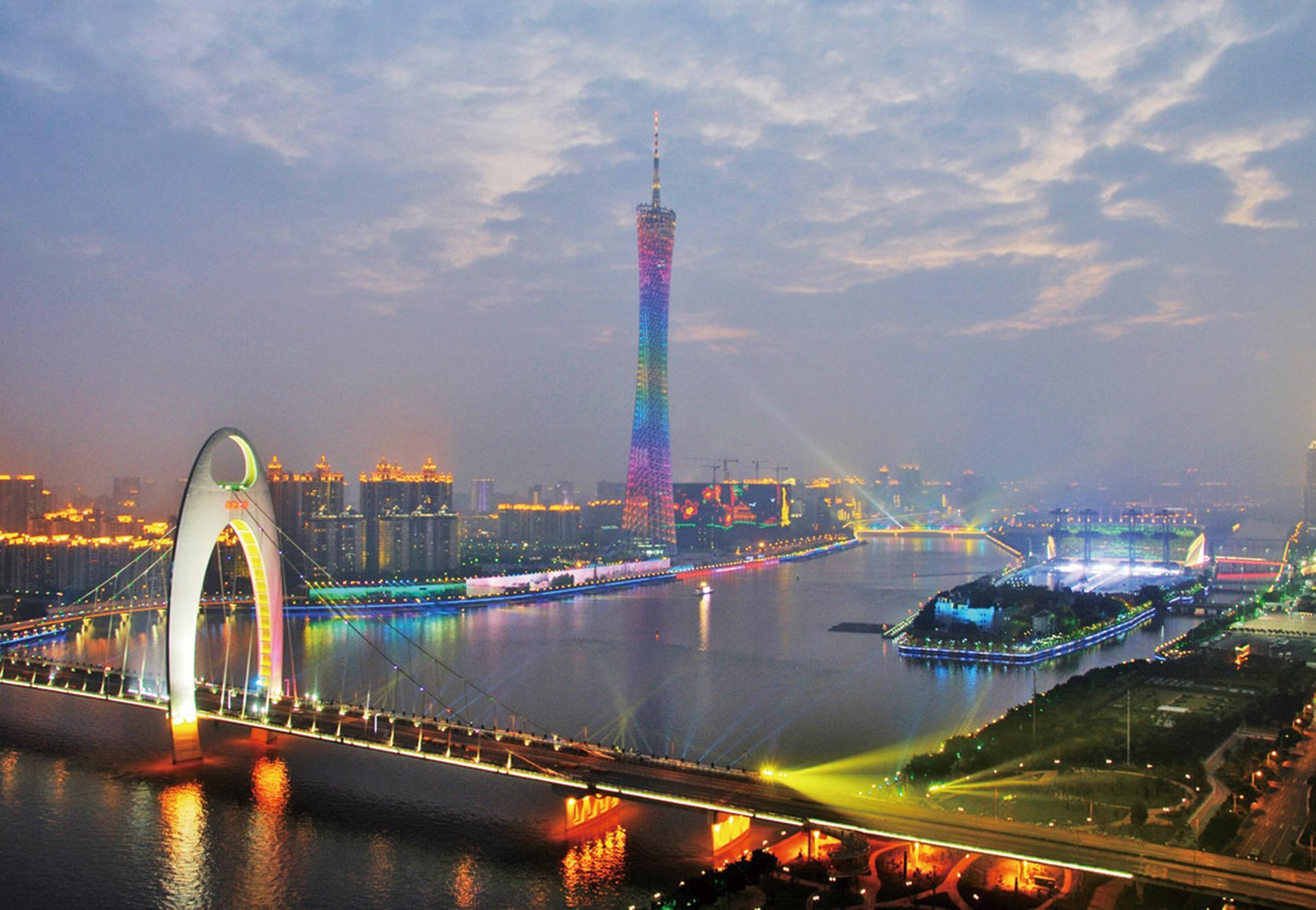 廣州銀行取消利率優惠