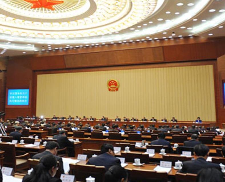 人大通過香港基本法104條釋法