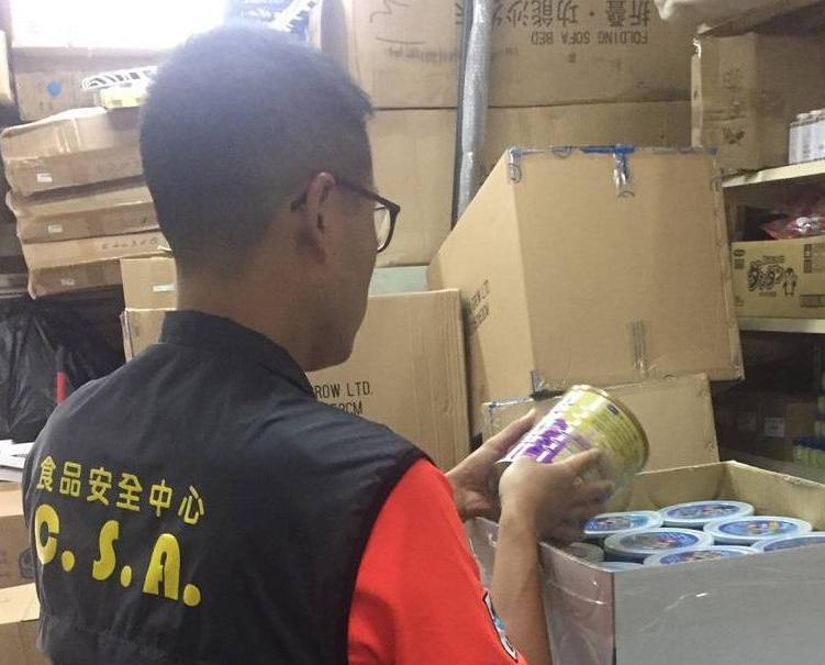 民署今銷毀1,500罐水浸奶粉