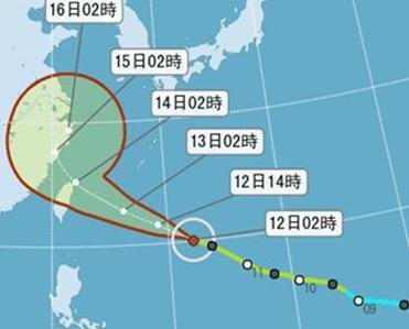 台灣將於上午11時30分發海警