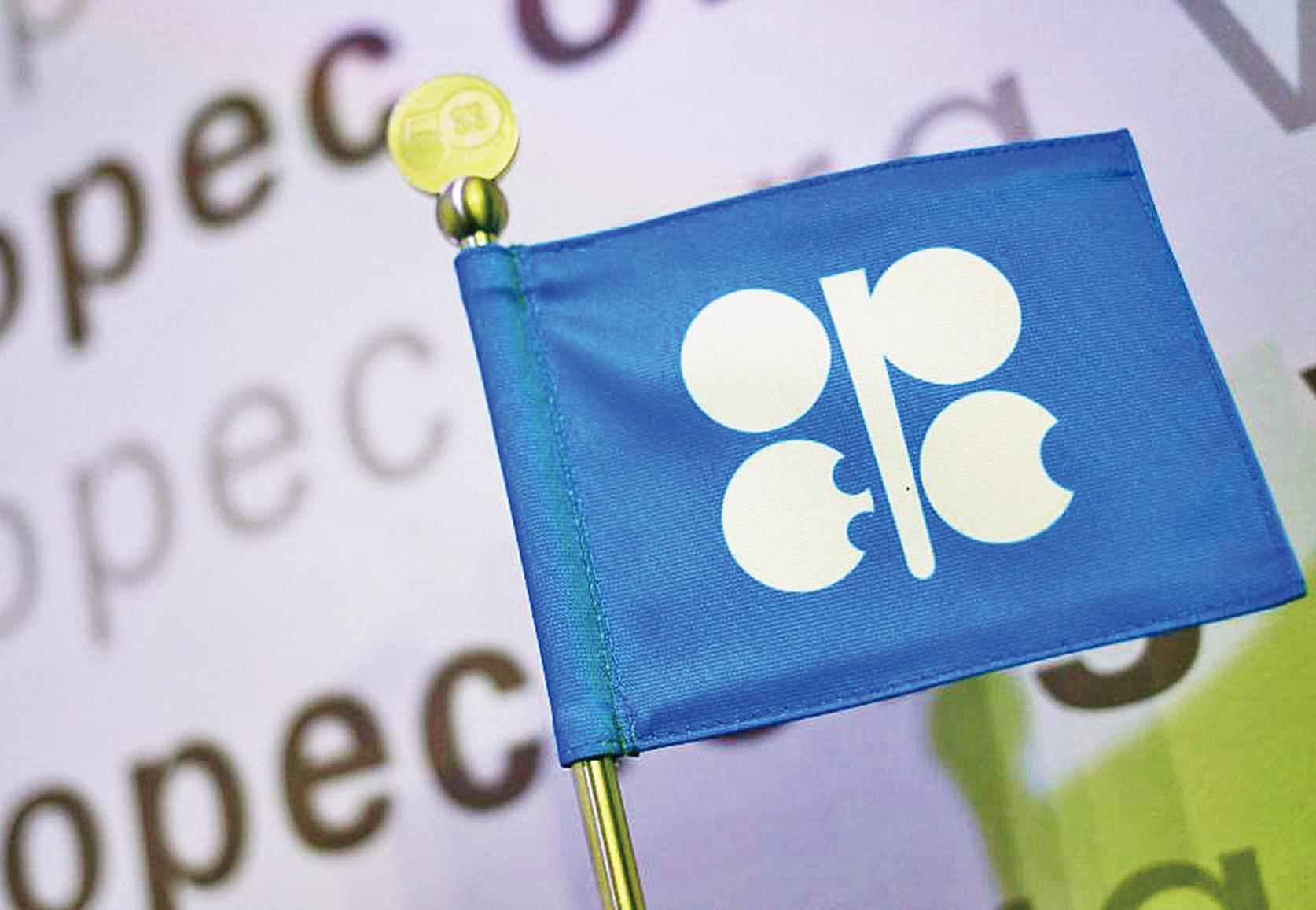 EIA下調油價預測