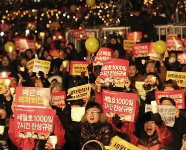 一僧人自焚 促當局拘捕朴槿惠