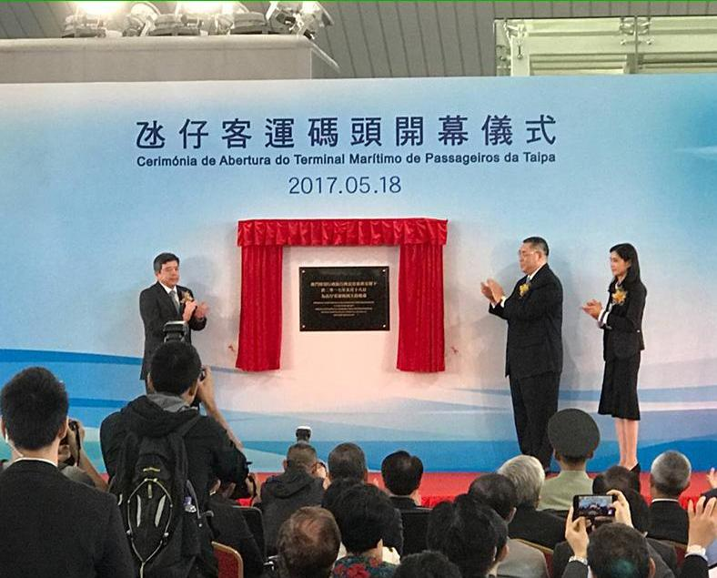 氹仔客運碼頭6月1日正式啟用