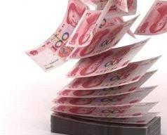 人民幣在岸收升逾百點