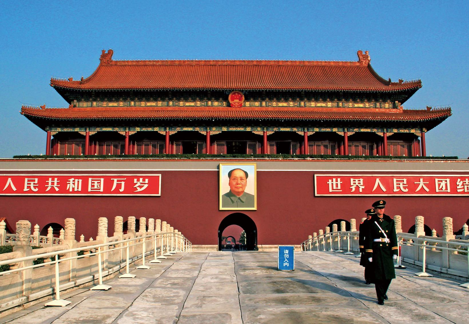 中國走資緩解