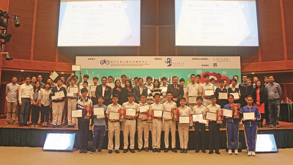 粵華中學奪初、高中組冠