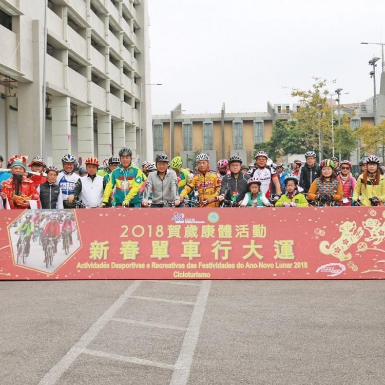 逾150市民參加新春單車行大運
