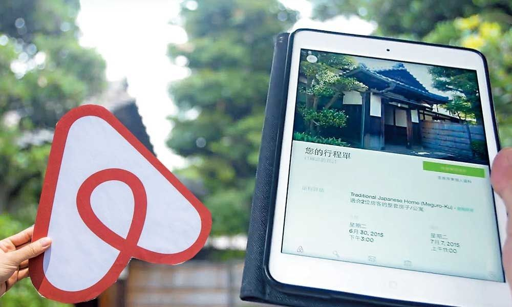 Airbnb 八成民宿瞬間下架