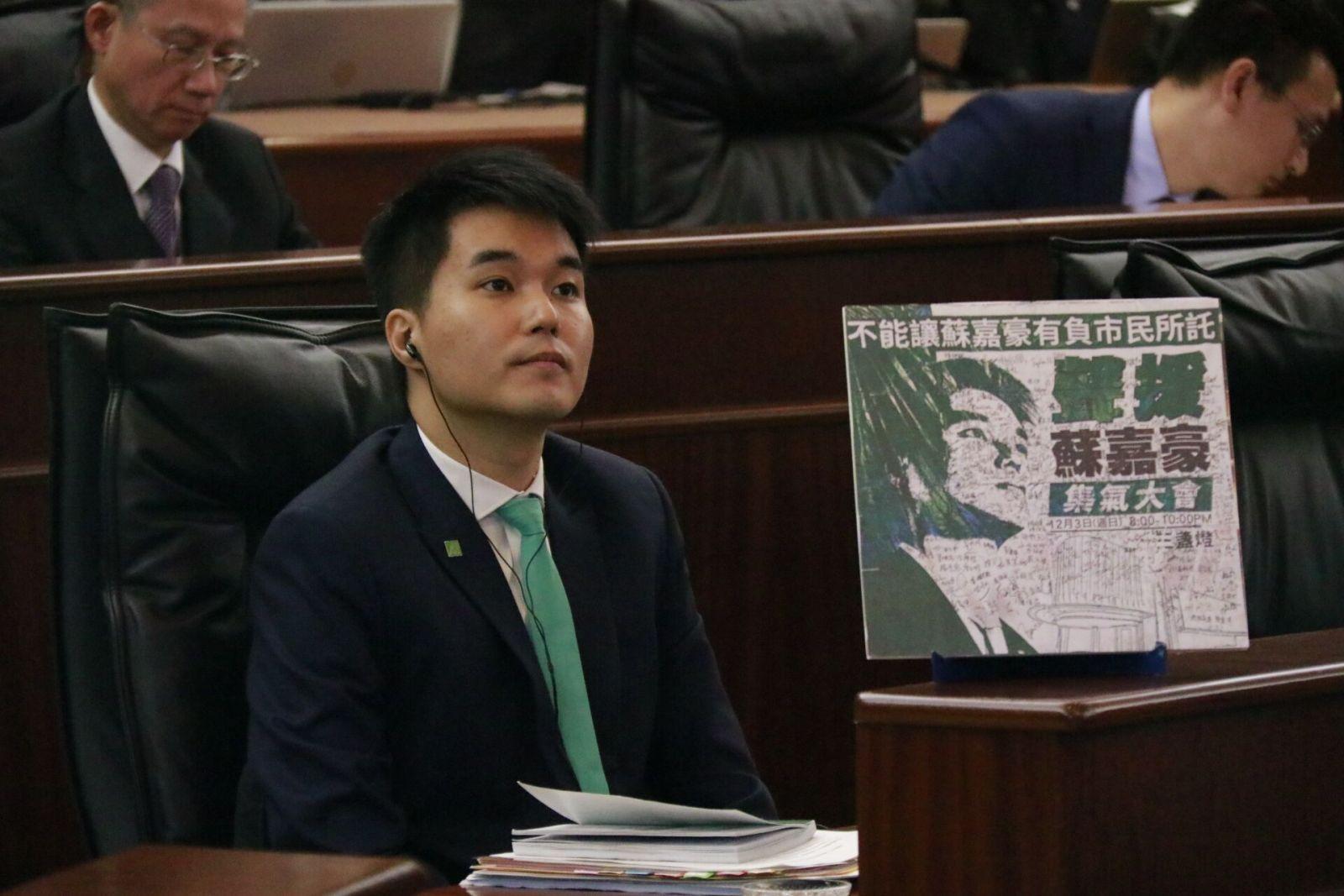 有片!立法會表決中止蘇嘉豪議員職務