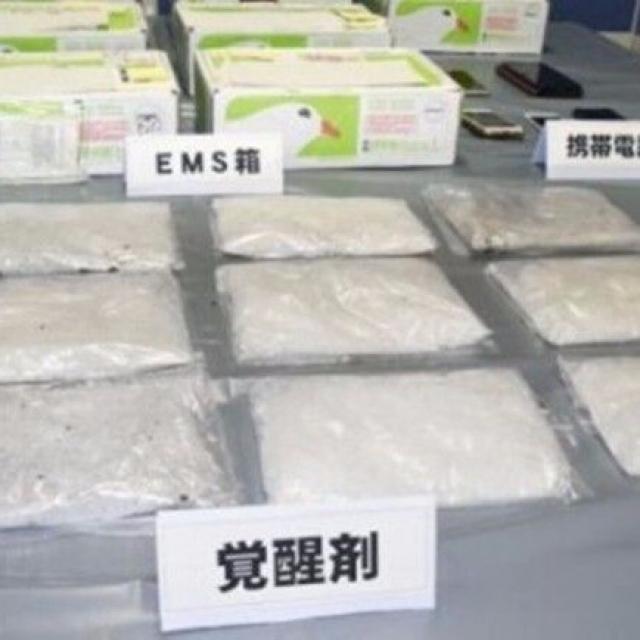 四台灣人在東京被捕