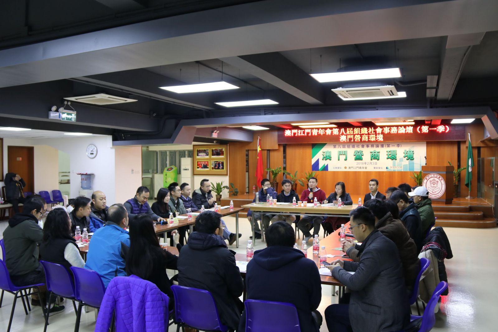 推廣二線商業區有助青年創業