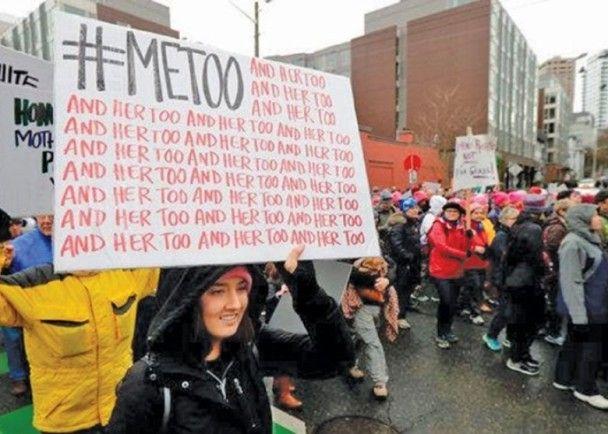 不涉暴力的性行為亦可構成強姦