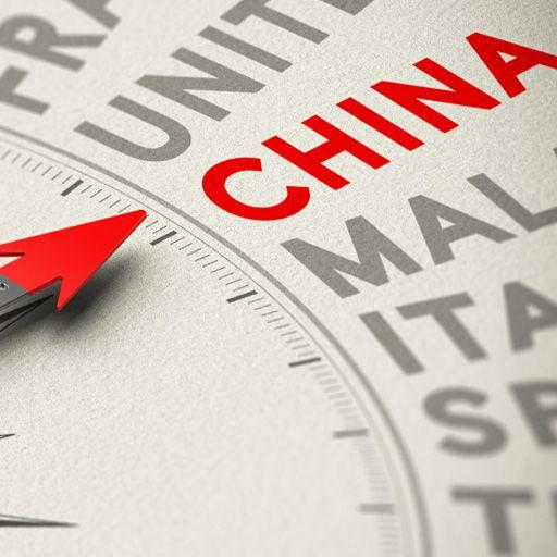 中印韓等六國今起互降關稅