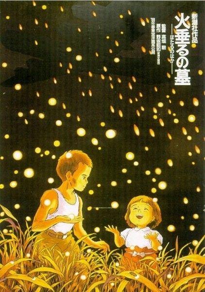 《再見螢火蟲》上映30年海報竟藏玄機?