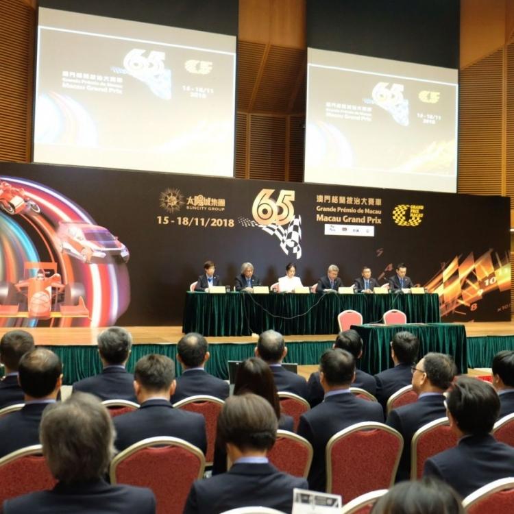 第65屆大賽車11月15至18日舉行