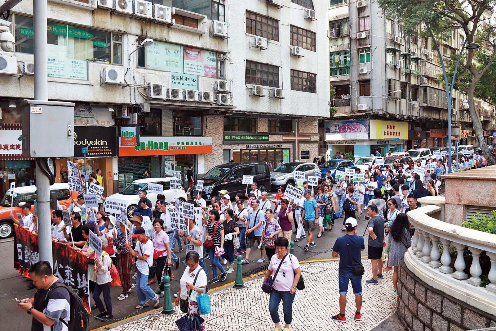 居民遊行反對興建火葬場