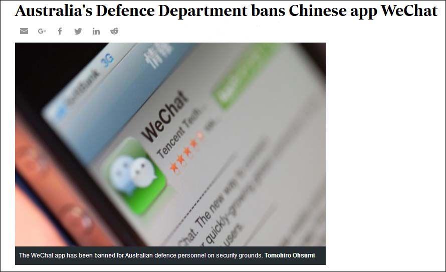 澳洲國防部禁止員工用微信