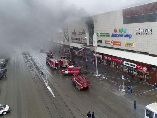 俄購物商場大火四死 三名為兒童