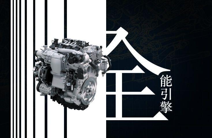 MAZDA黑科技!解構SKYACTIV-X引擎技術