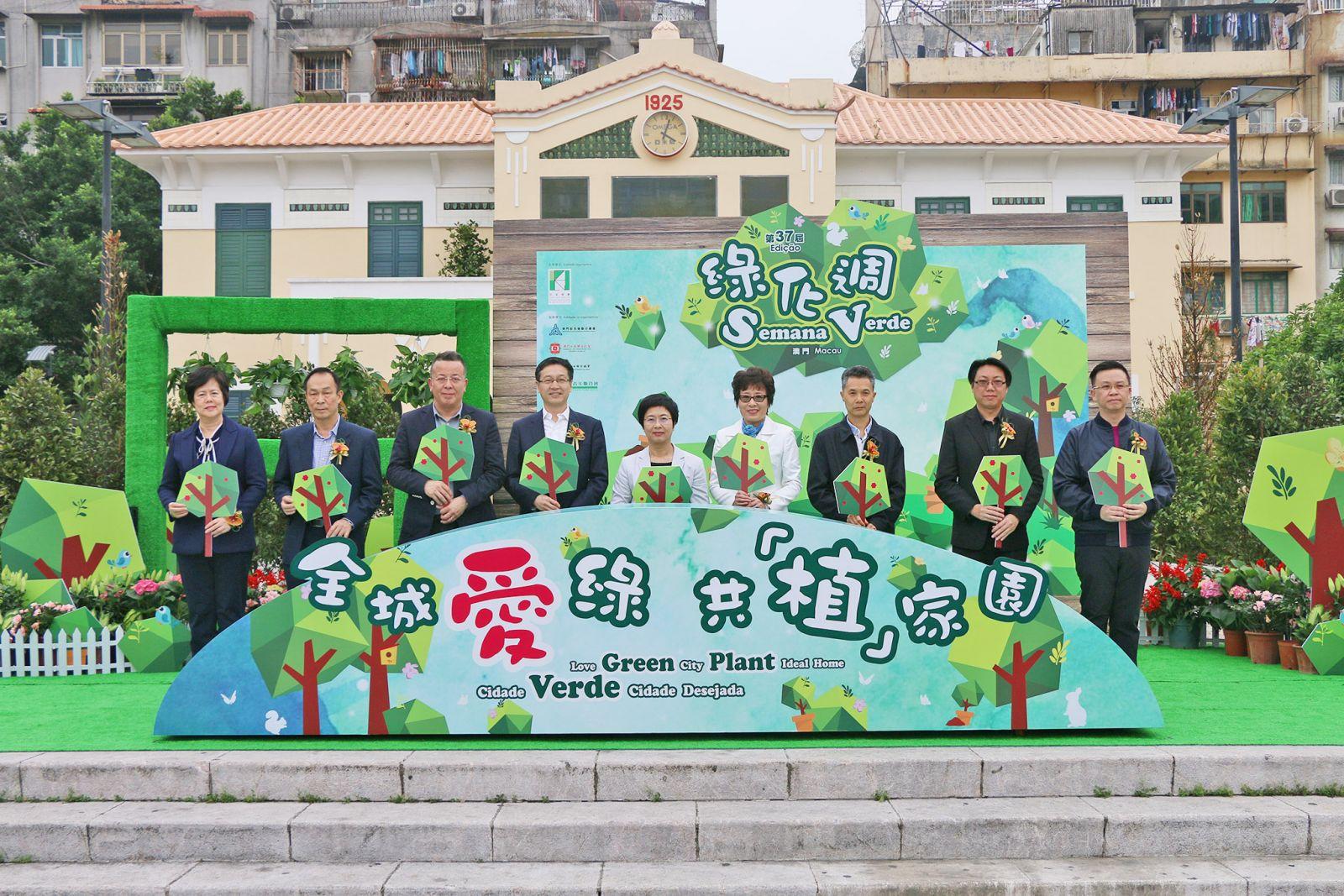 鼓勵市民參與城市綠化