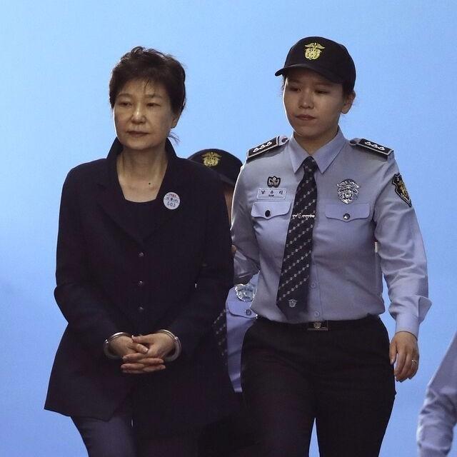 韓國法院進行缺席審判