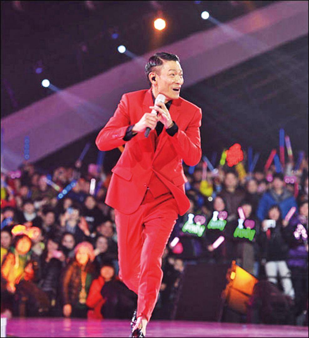 劉德華巡迴演唱會年尾起跑