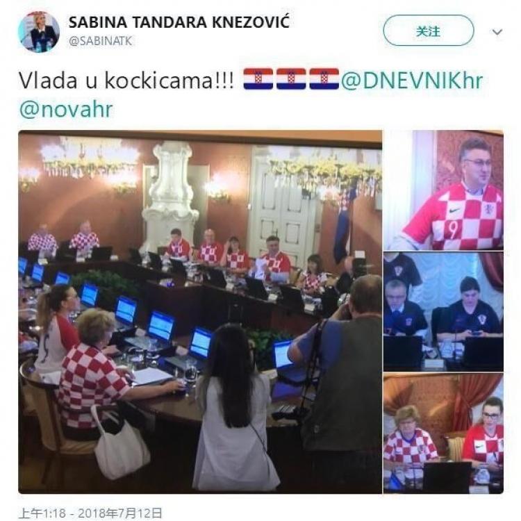 克羅地亞政府另類慶祝