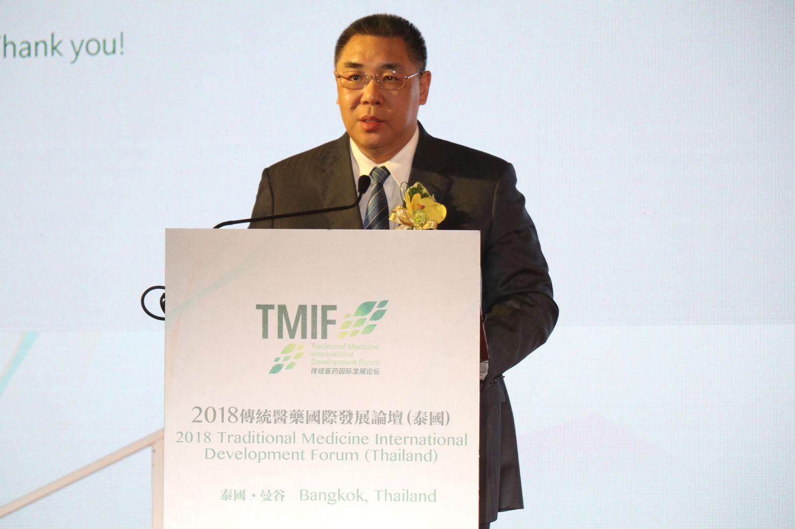 冀為東盟及中國企業拓展海外