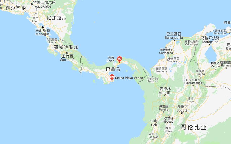 巴拿馬出台中國公民永久居留政策