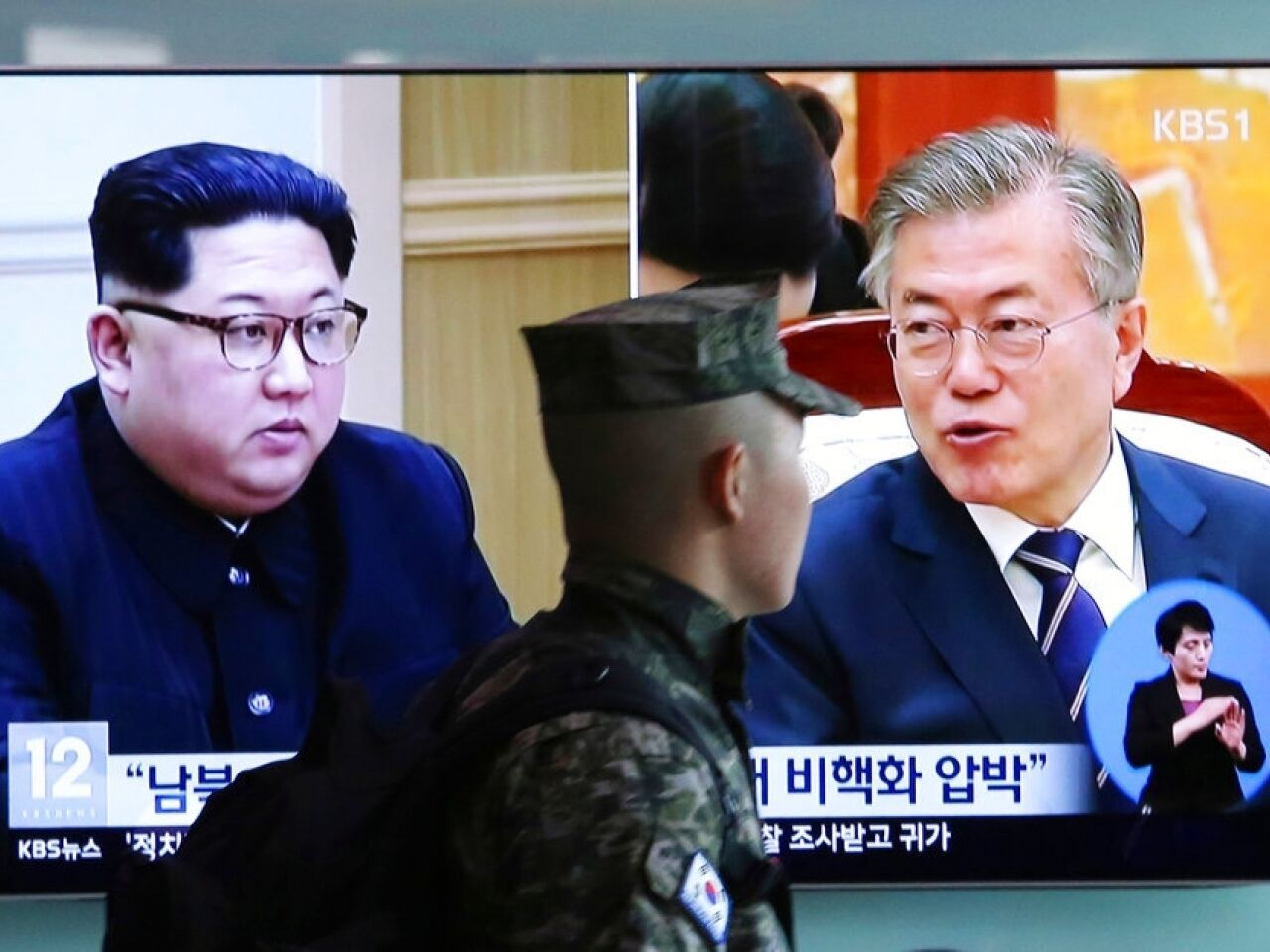 開設韓朝聯絡辦事處
