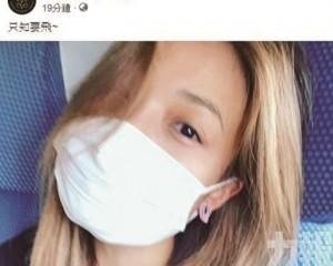 劉浩龍撑舊愛被指博見報