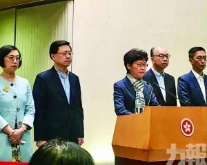 林鄭:暴力示威者企圖不會得逞