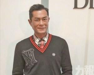 古天樂五片收33億成票王