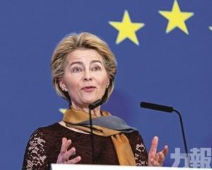歐盟首位女主席上任